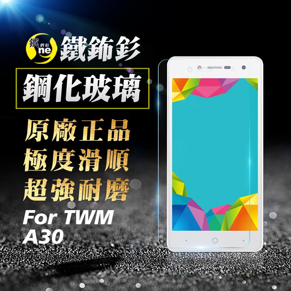 O-ONE旗艦店 鐵鈽釤鋼化膜 TWM A30 日本旭硝子超高清手機玻璃保護貼