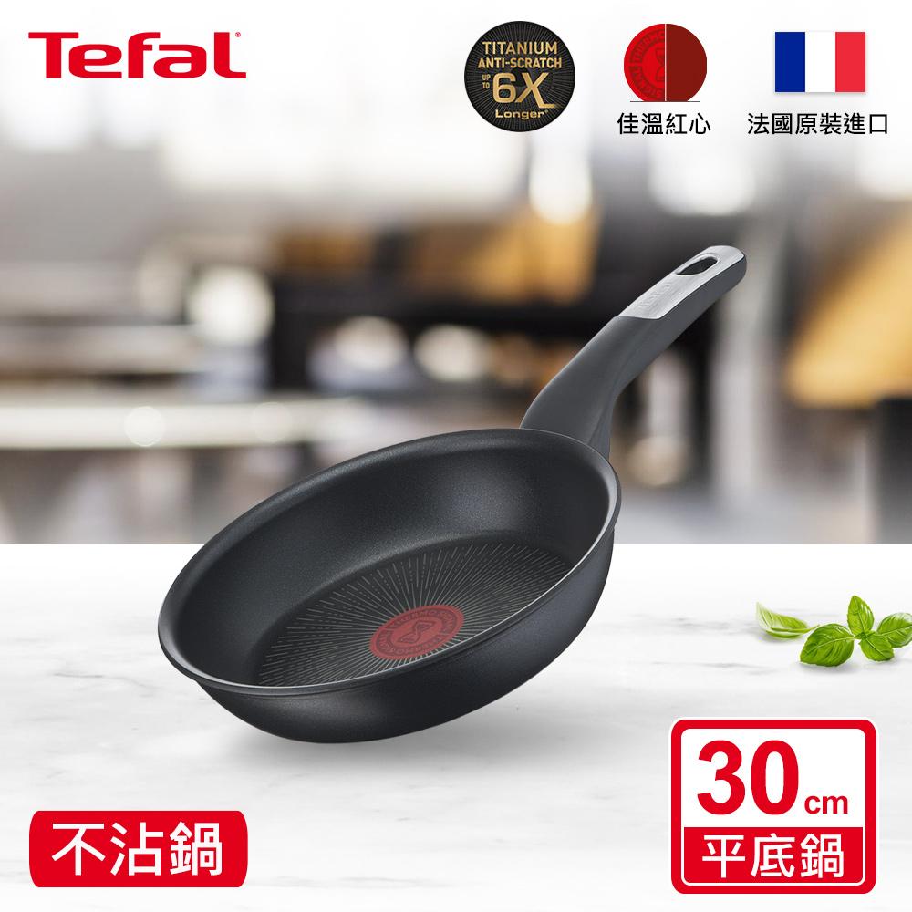 Tefal法國特福 極上御藏系列30CM不沾平底鍋(電磁爐適用) SE-G2550702