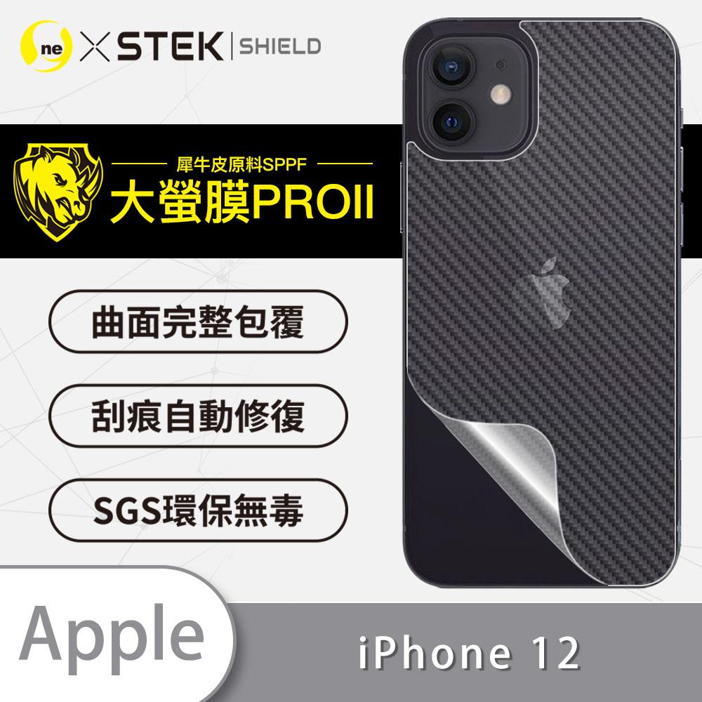 【大螢膜PRO】iPhone12 / 12 Pro 手機背面保護膜 CARBON款 犀牛皮抗衝擊MIT自動修復防水防塵 SGS環保無毒 apple