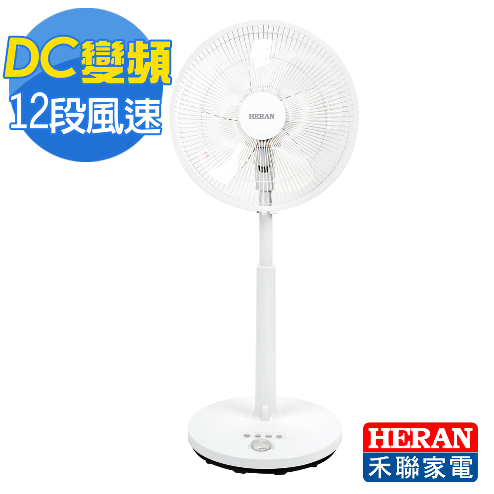 [HERAN禾聯] 16吋智能變頻DC風扇(HDF-16S2)
