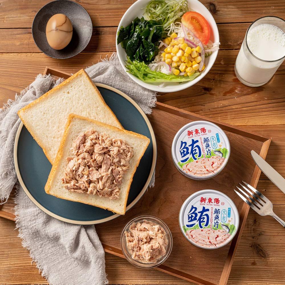【新東陽】水煮鮪魚片 (150g*20罐) 再贈送4罐