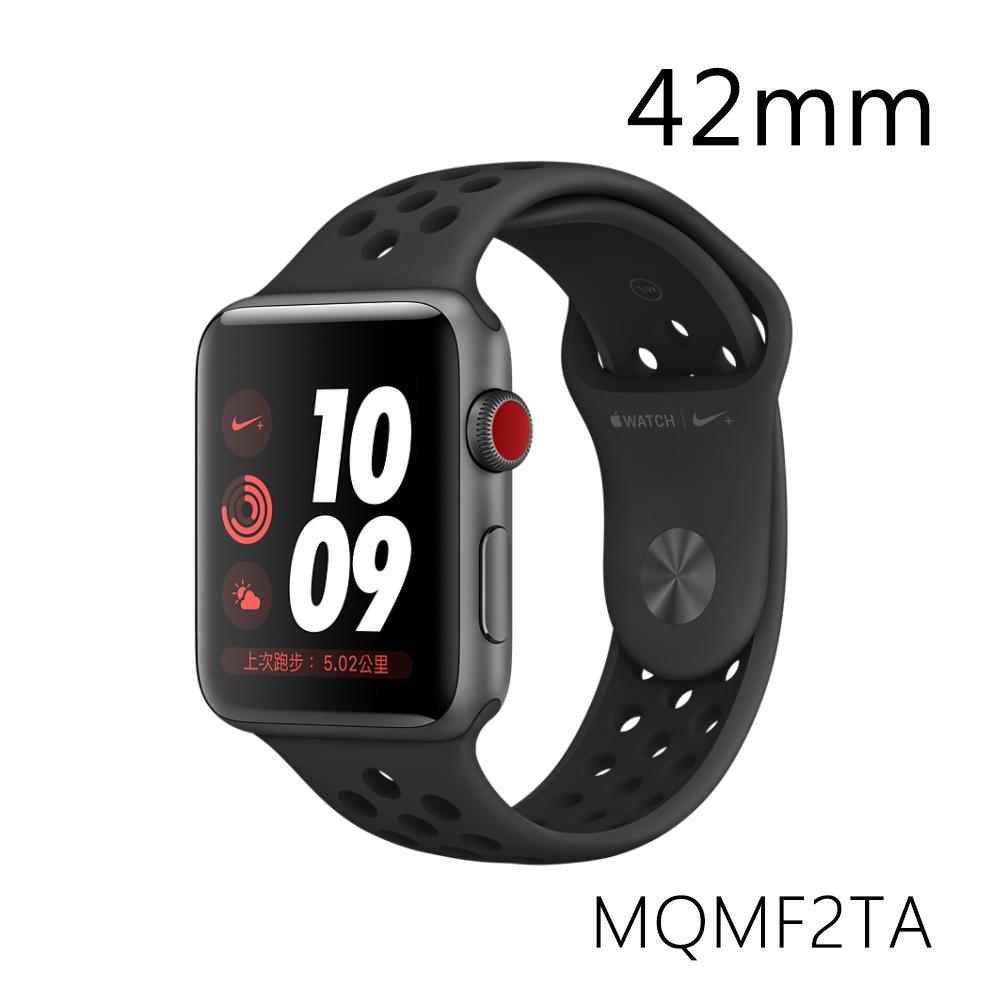 Apple Watch S3 Nike+ GPS + Cellular 太空灰色鋁金屬錶殼配黑色 Nike 運動型錶帶 42mm (MQMF2TA/A)