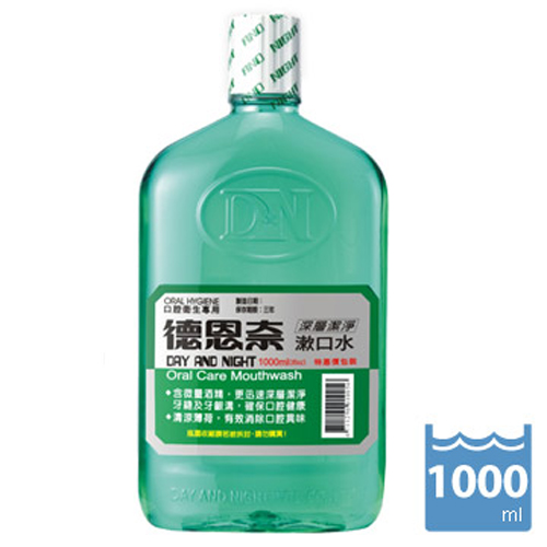 (買二送一) 德恩奈 深層潔淨漱口水1000ml 共三瓶