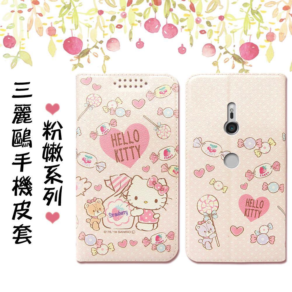 三麗鷗授權 Hello Kitty貓 SONY Xperia XZ3 粉嫩系列彩繪磁力皮套(軟糖)