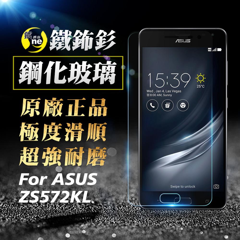 O-ONE旗艦店 鐵鈽釤鋼化膜 ASUS ZenFone AR (ZS571KL ZS572KL) 日本旭硝子超高清手機玻璃保護貼