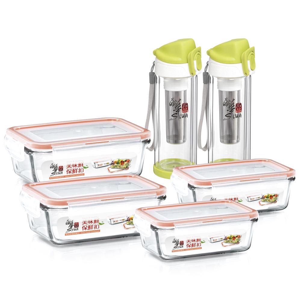【SILWA西華】美味鮮悠活瓶及保鮮盒6件組