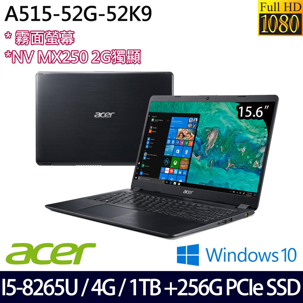 【硬碟升級】《Acer 宏碁》A515-52G-52K9(15.6吋FHD/i5-8265U/4G/1T+256G PCIe/MX250/Win10/兩年保)