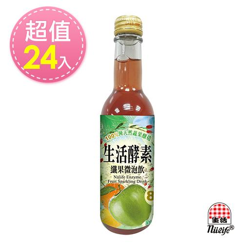 【生活】酵素纖果微泡飲300ml/瓶x24入