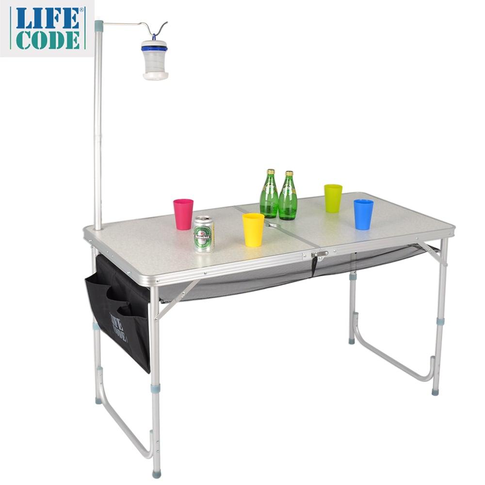【LIFECODE】007鋁合金折疊桌 (附燈架+置物網+側袋)