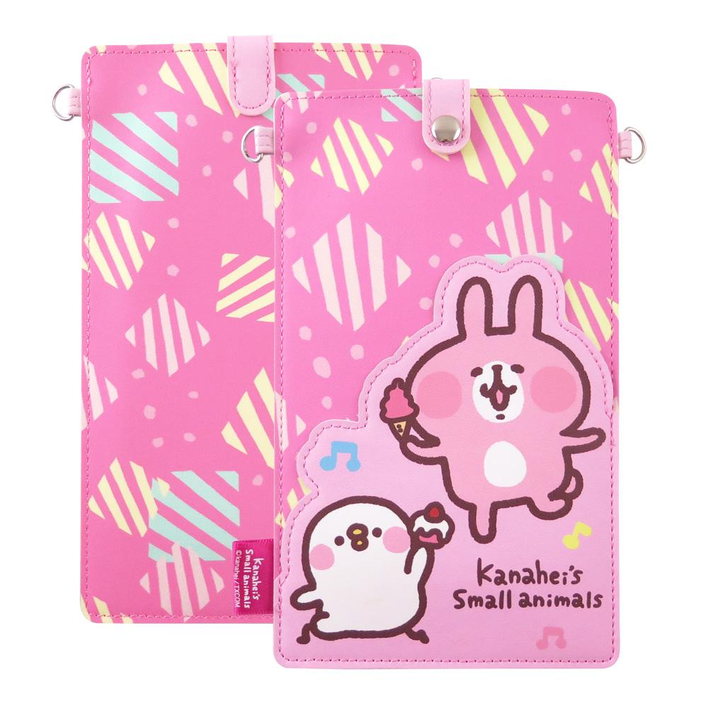 Kanahei卡娜赫拉繽紛彩繪直入手機袋/萬用包/手腕袋 冰淇淋