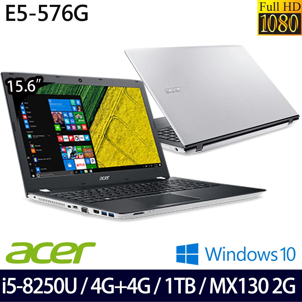 【記憶體升級】《Acer 宏碁》E5-576G-549C(15.6吋HD/i5-8250U/4G+4G/1TB/MX130/Win10/兩年保)