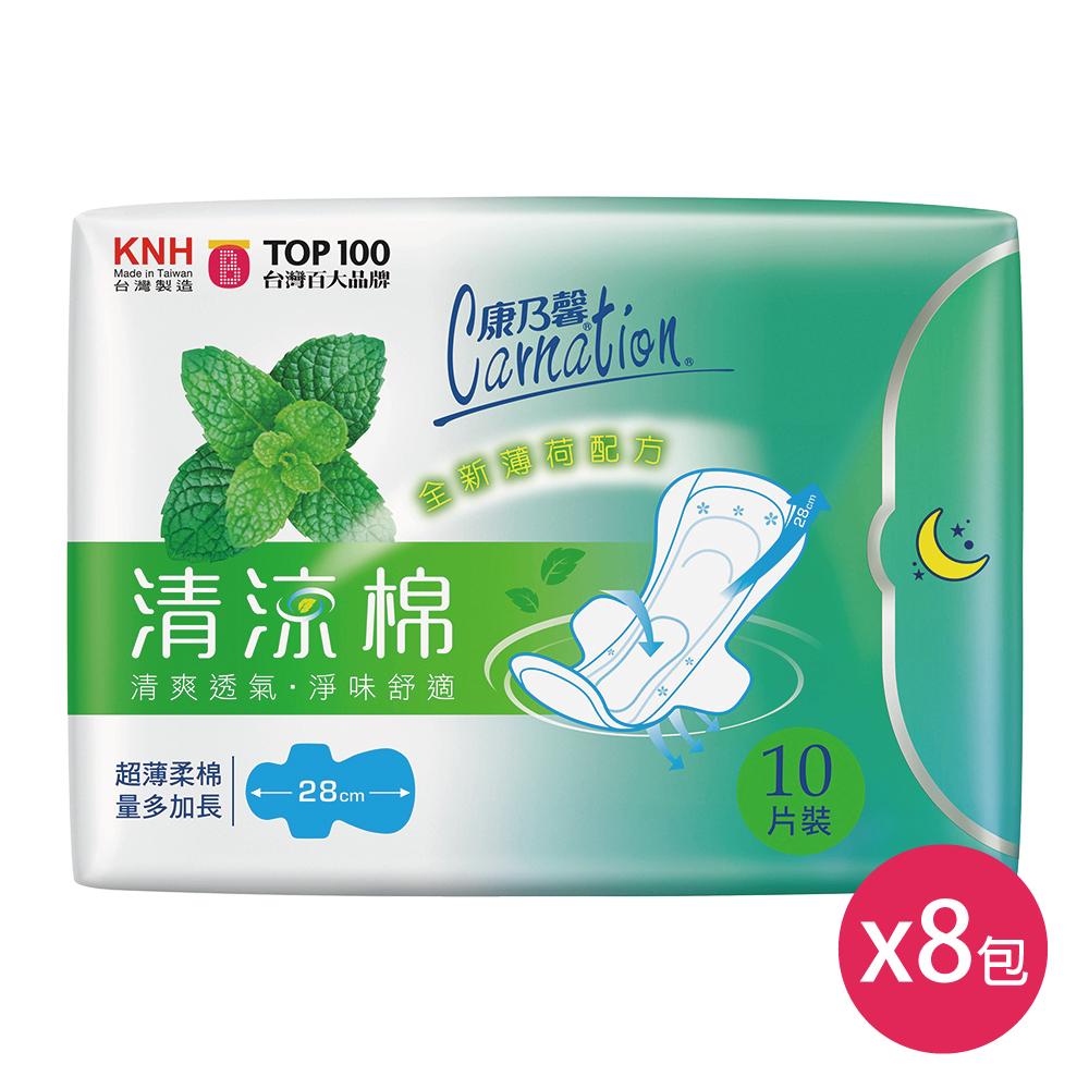【康乃馨】清涼棉衛生棉量多加長 28cm 10片x8包/組