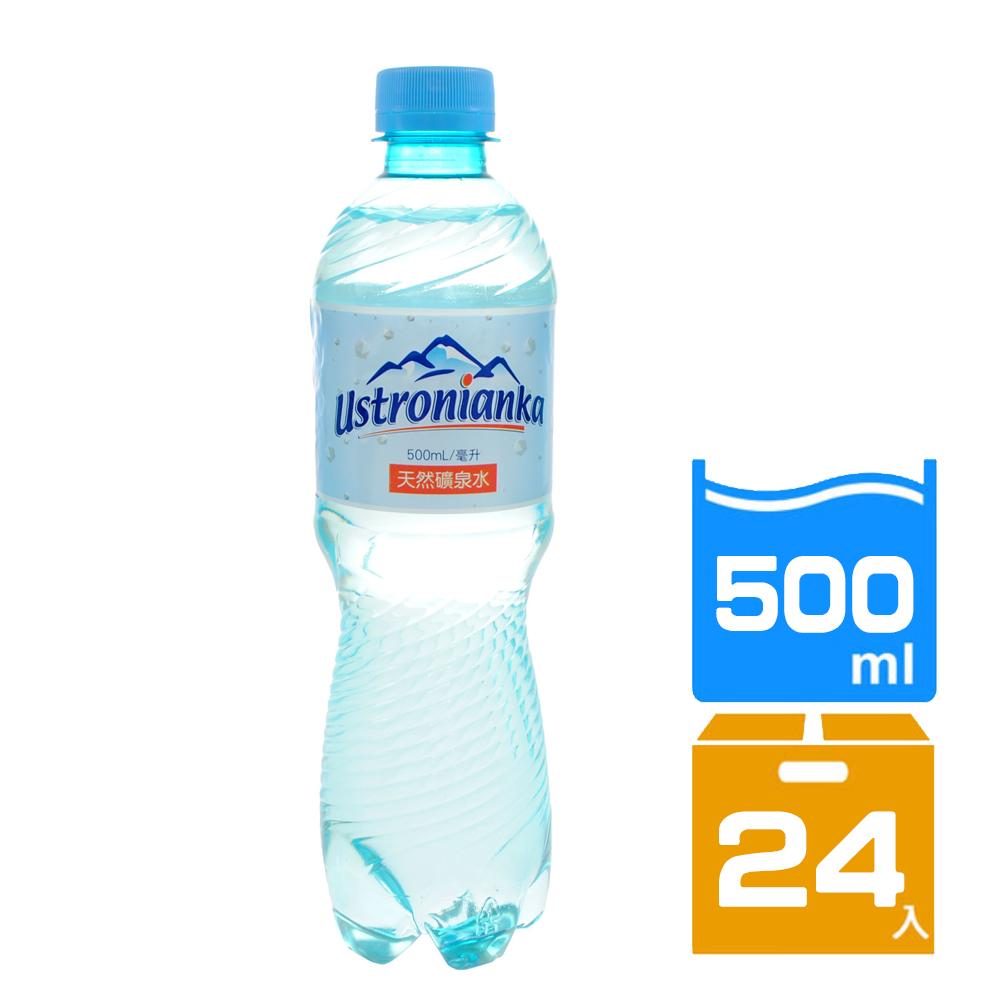 多妮卡天然礦泉水【500ml-24入/一箱】