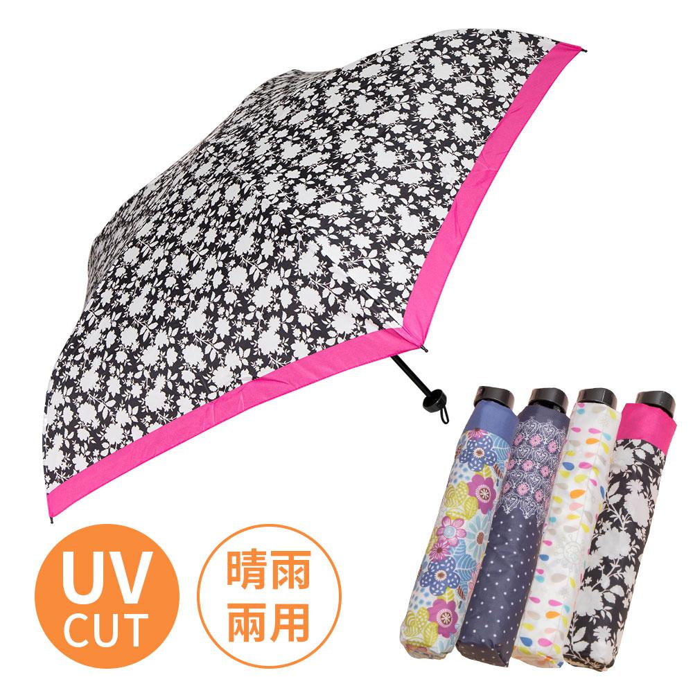 【Waterfront】日本繽紛花朵超輕量抗UV折傘(顏色隨機)