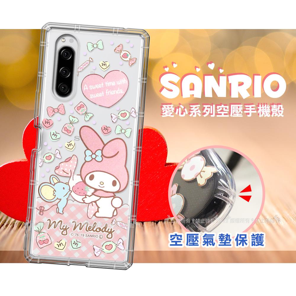 三麗鷗授權 My Melody美樂蒂 Sony Xperia 5 愛心空壓手機殼(草莓)