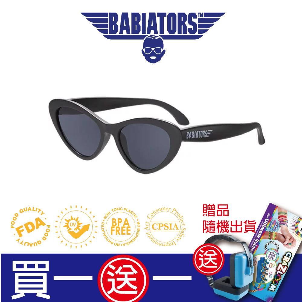 【美國Babiators】造型款系列嬰幼兒太陽眼鏡-黑色貓眼石 3-5歲