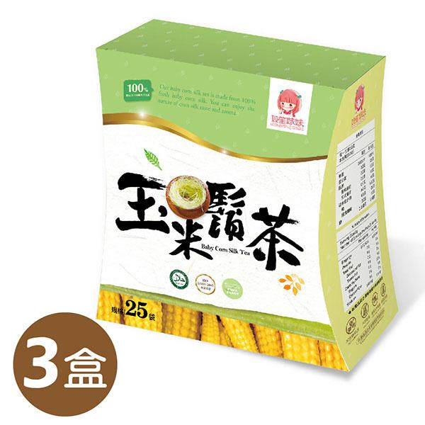 《雙笙妹妹》玉米鬚茶(2g-25包-3盒)