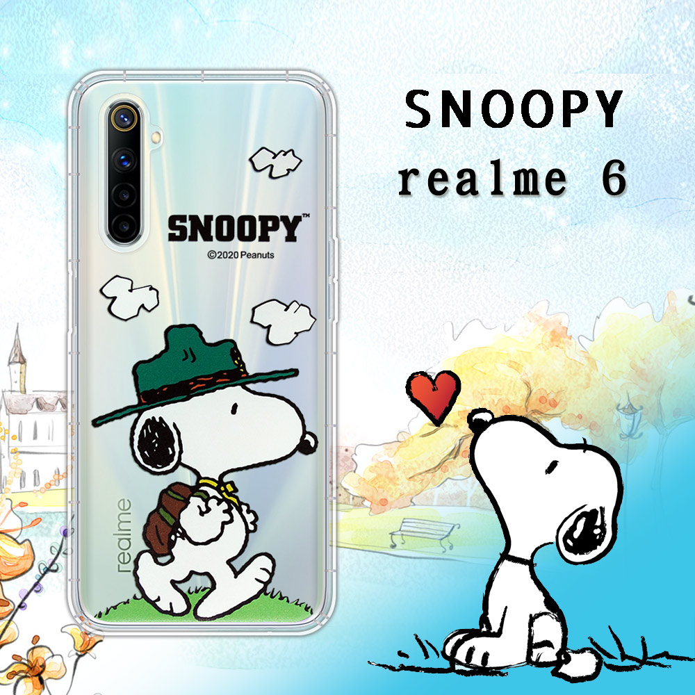 史努比/SNOOPY 正版授權 realme 6 漸層彩繪空壓手機殼(郊遊)