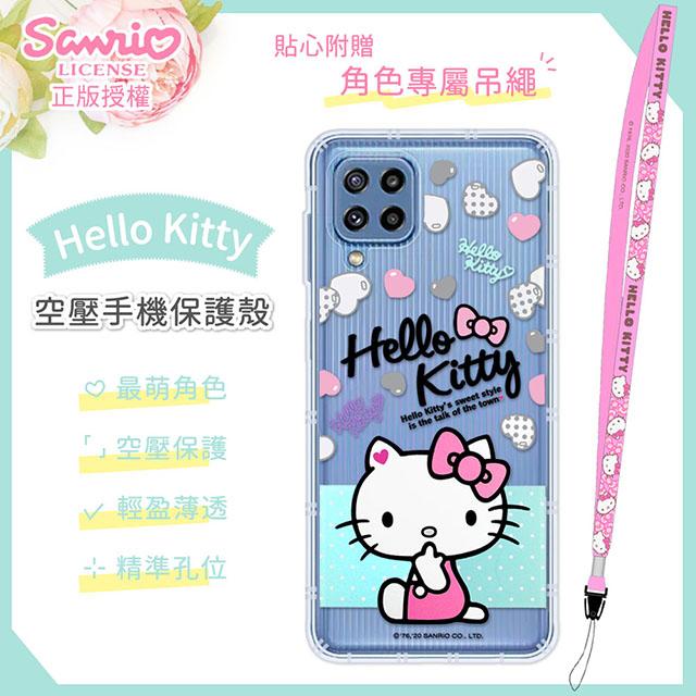 【Hello Kitty】三星 Samsung Galaxy M32 氣墊空壓手機殼(贈送手機吊繩)