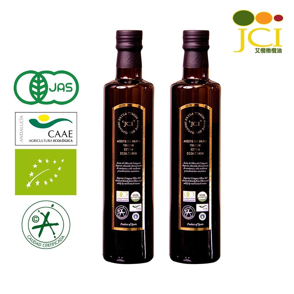 《JCI 艾欖》日本JAS認證 黑標 特級冷壓初榨橄欖油(500ml*2瓶)