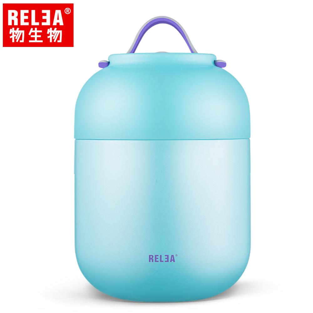 【香港RELEA物生物】700ml Hello馬卡龍304不鏽鋼真空燜燒罐(海鹽藍)