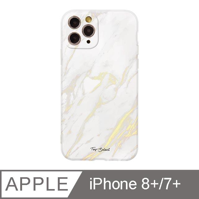 iPhone 7/8 Plus 5.5吋 Nordic北歐大理石iPhone手機殼 白金大理石