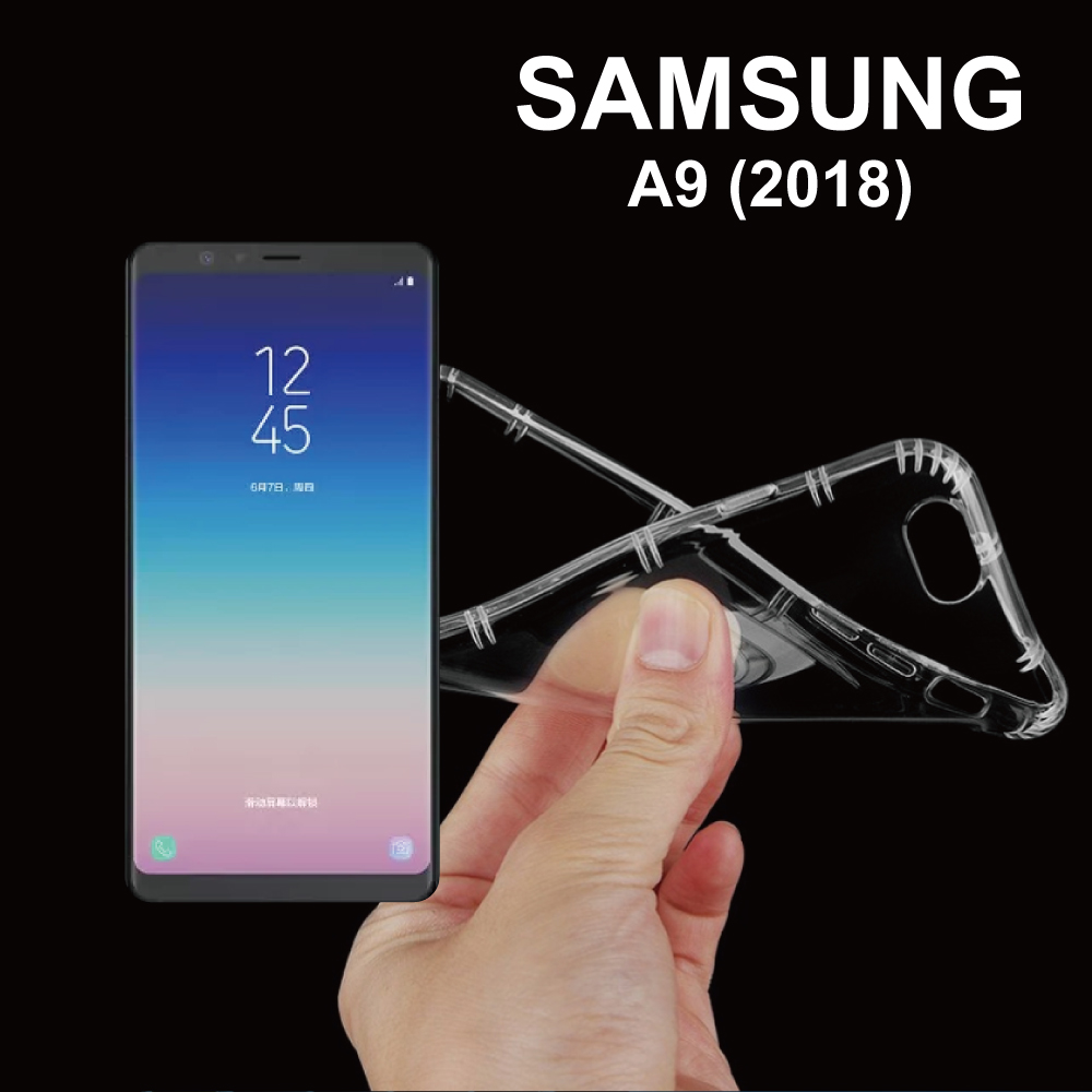 Airpillow SAMSUNG Galaxy A9 (2018) 全包覆氣墊透明空壓殼