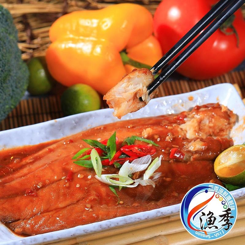 【漁季】顏師父台式古早味鯛魚片(250g±10%) 共計2包