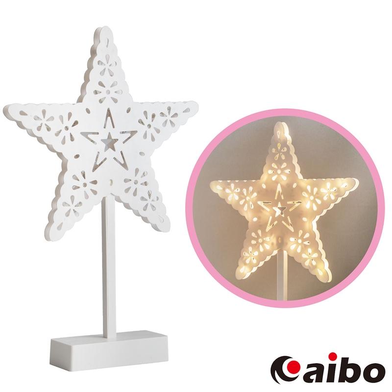 創意擺飾浪漫造型 LED裝飾燈/氣氛燈(電池式)-星星