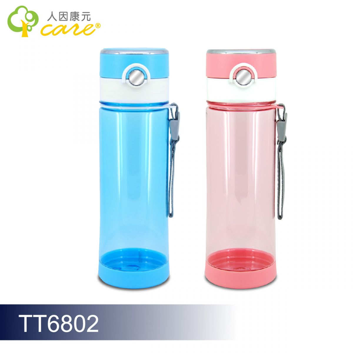 【ErgoCare】新負離子能量冷熱水壺 TT6802B 水晶藍 680ml