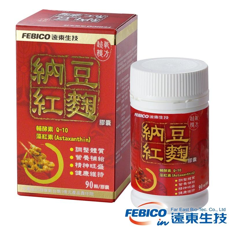 【遠東生技】納豆紅麴膠囊90錠(1入)