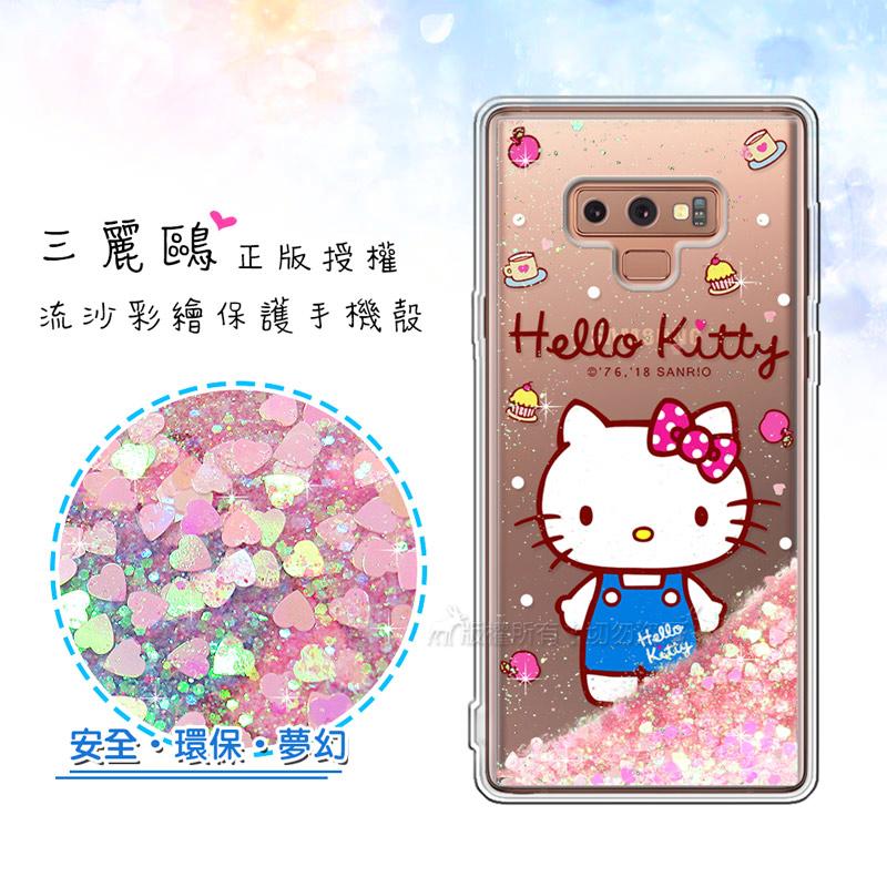 三麗鷗授權 Hello Kitty貓 Samsung Galaxy Note9 流沙彩繪保護手機殼(點心)
