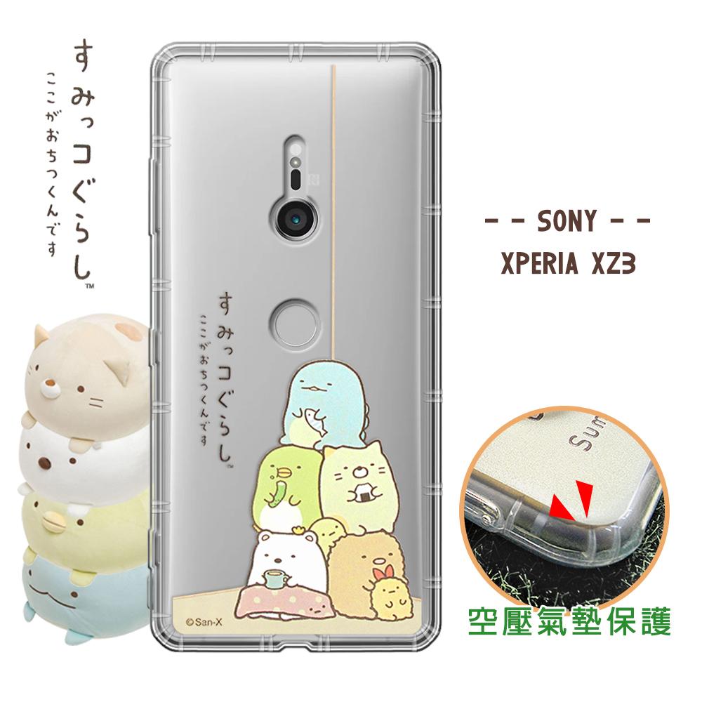SAN-X授權正版 角落小夥伴 SONY Xperia XZ3 空壓保護手機殼(角落)