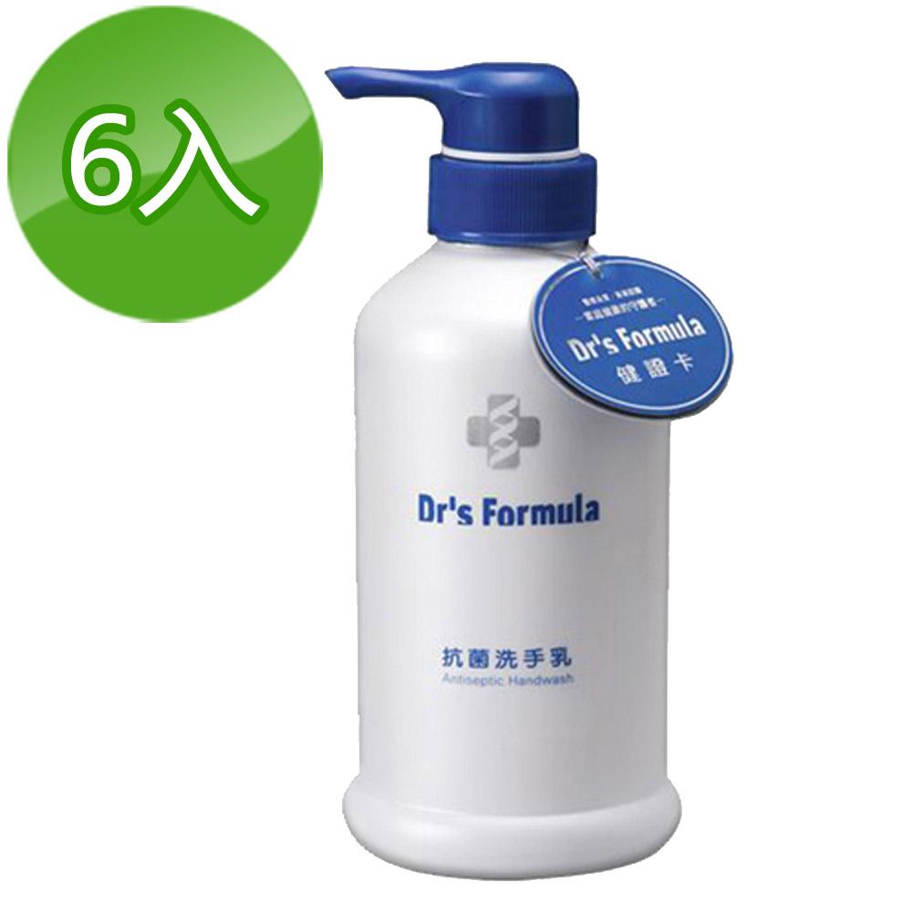 《台塑生醫》抗菌洗手乳400ml(6瓶)