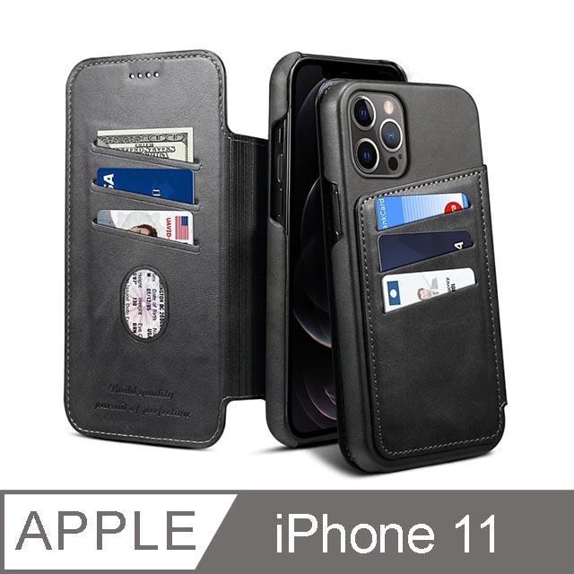 iPhone 11 6.1吋 TYS插卡掀蓋精品iPhone皮套 黑色