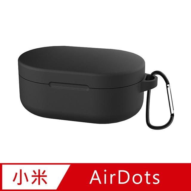 小米AirDots青春版 / AirDots2 超值版 通用款 藍牙耳機專用矽膠保護套(附吊環)-黑色