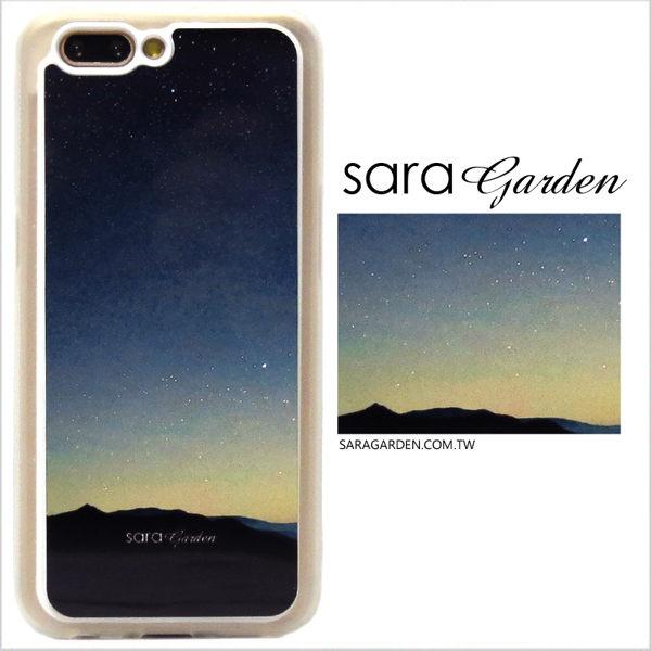 客製化 光盾 手機殼 Samsung 三星 A8Plus A8+ 2018 透明防滑紋 保護套 軟邊 防摔殼 星空夜景