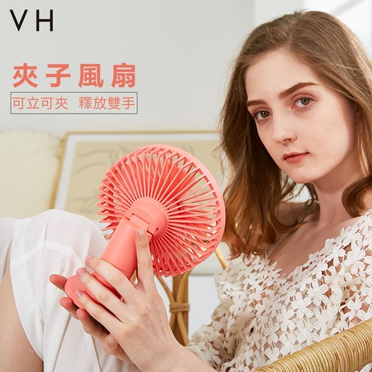【VH】探 - 3段速5扇葉隱形桌面夾子風扇-灰