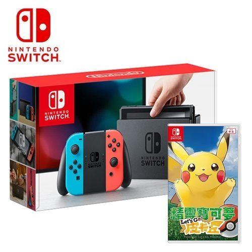 Nintendo 任天堂 Switch 主機 電光紅藍 (台灣公司貨)+皮卡丘
