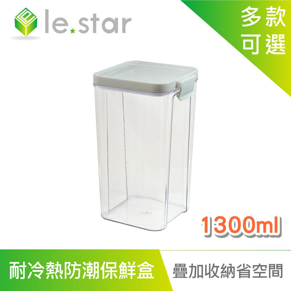 lestar 耐冷熱多用途食物密封防潮保鮮盒 1300ml 白色