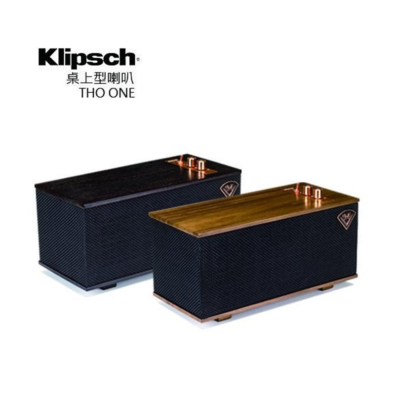 【美國 古力奇 Klipsch 】桌上型喇叭 THE ONE THE-ONE 黑檀木