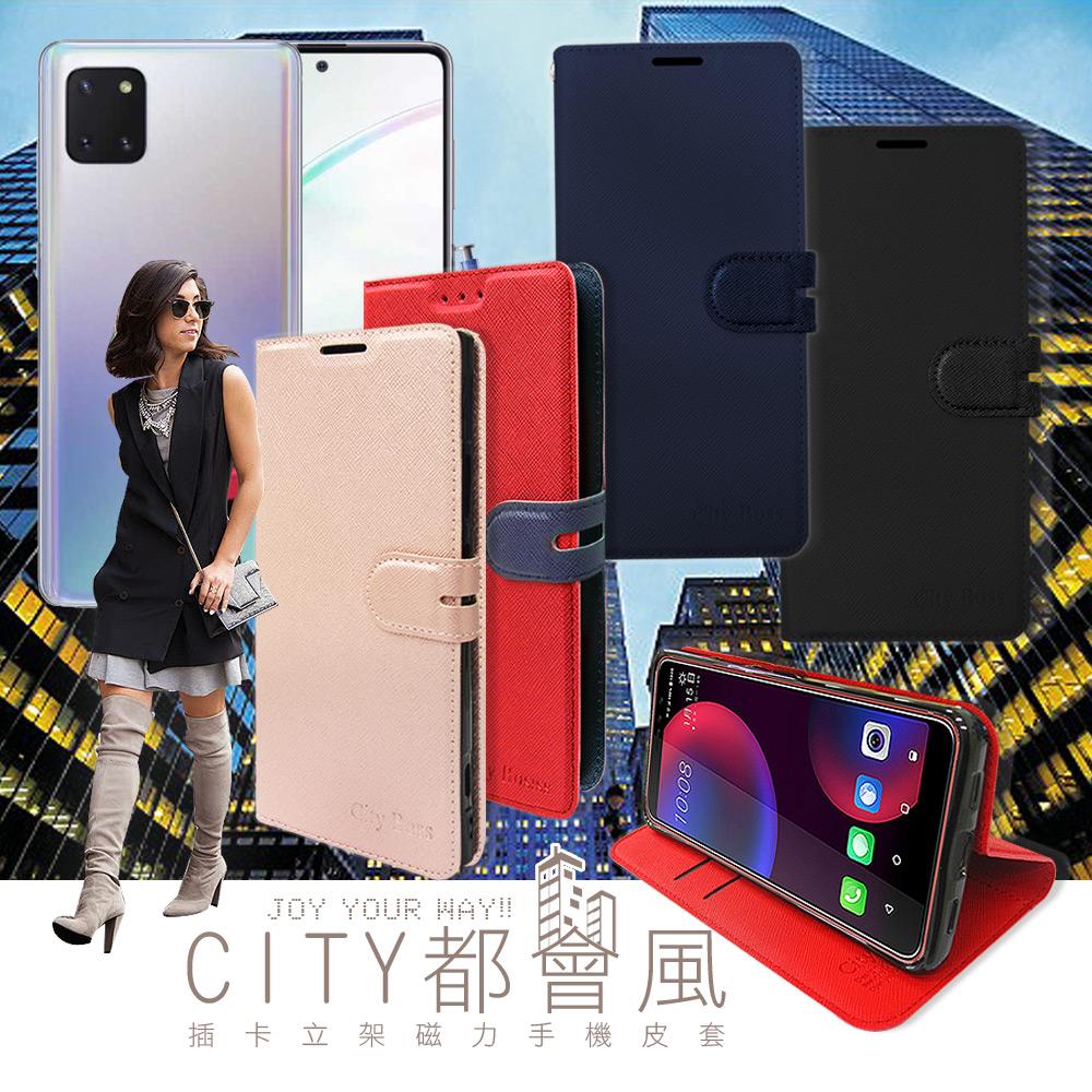 CITY都會風 三星 Samsung Galaxy Note10 Lite 插卡立架磁力手機皮套 有吊飾孔(承諾黑)