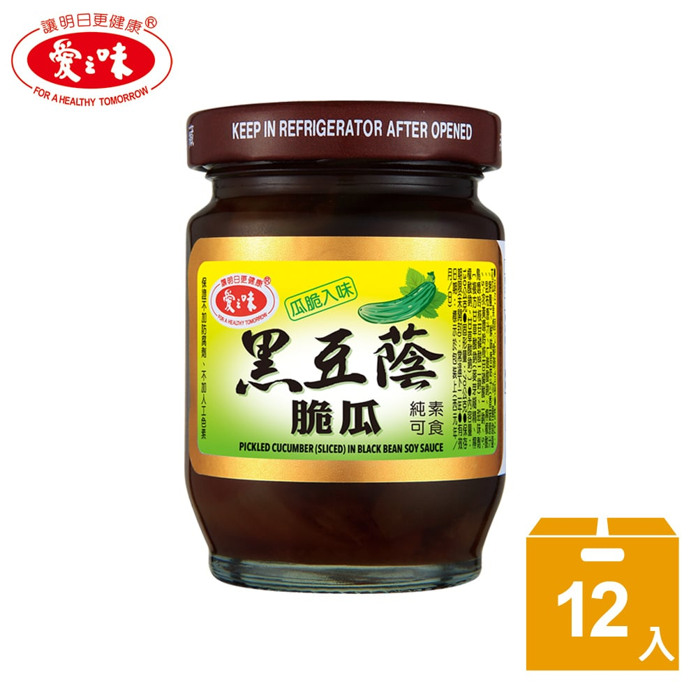 【愛之味】黑豆蔭脆瓜130g(12入/箱)