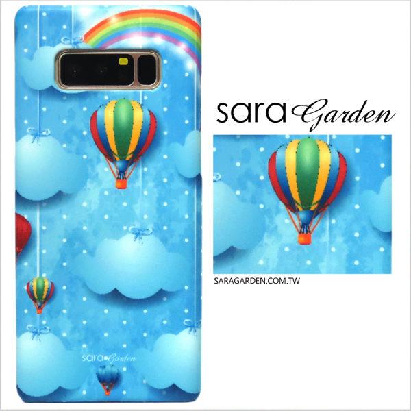 【Sara Garden】客製化 手機殼 Samsung 三星 A7(2018) 手工 保護殼 硬殼 漸層彩虹熱氣球