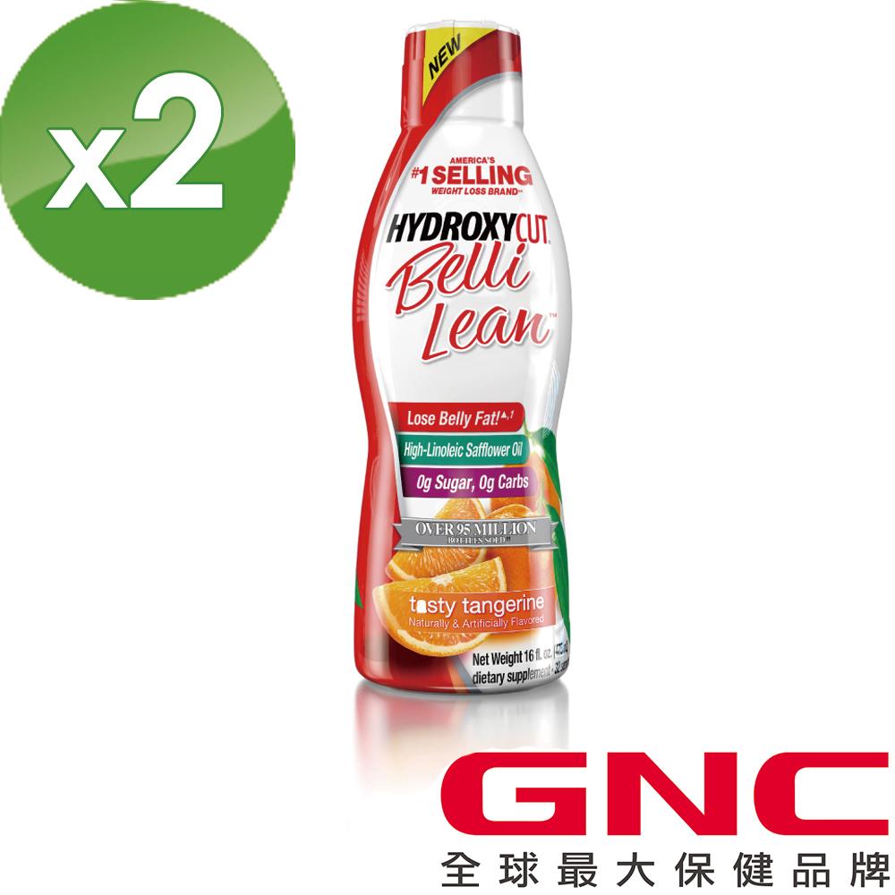 【GNC健安喜】BelliLean新喜纖飲品-柑橘口味 475毫升(液態紅花籽油) x2