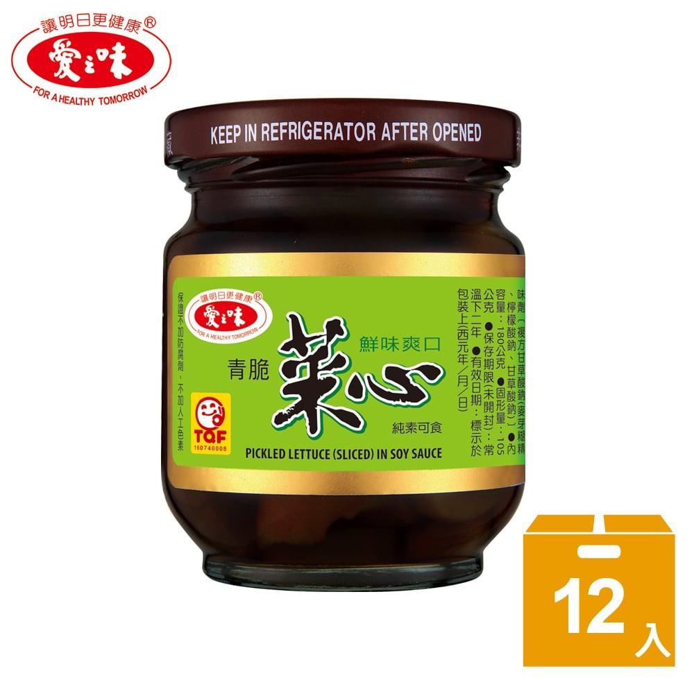 【愛之味】青脆菜心170g(12入/箱)