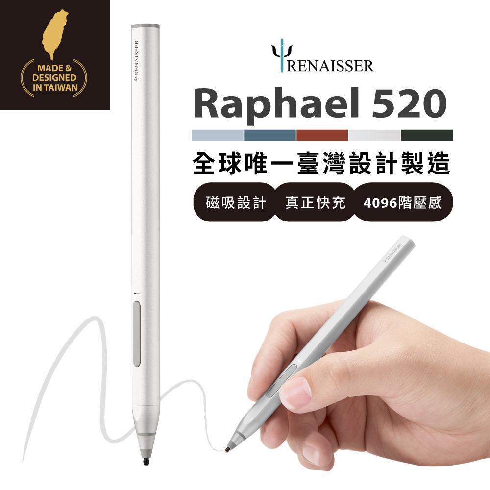 RENAISSER瑞納瑟 可支援微軟Surface的Raphael 520磁吸電容式觸控筆-鉑銀-台灣製造