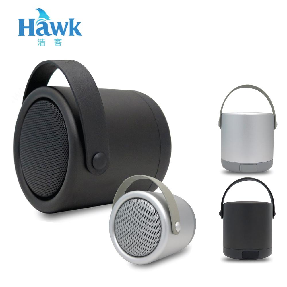 Hawk Mini POWER 無線藍牙喇叭 - 黑色