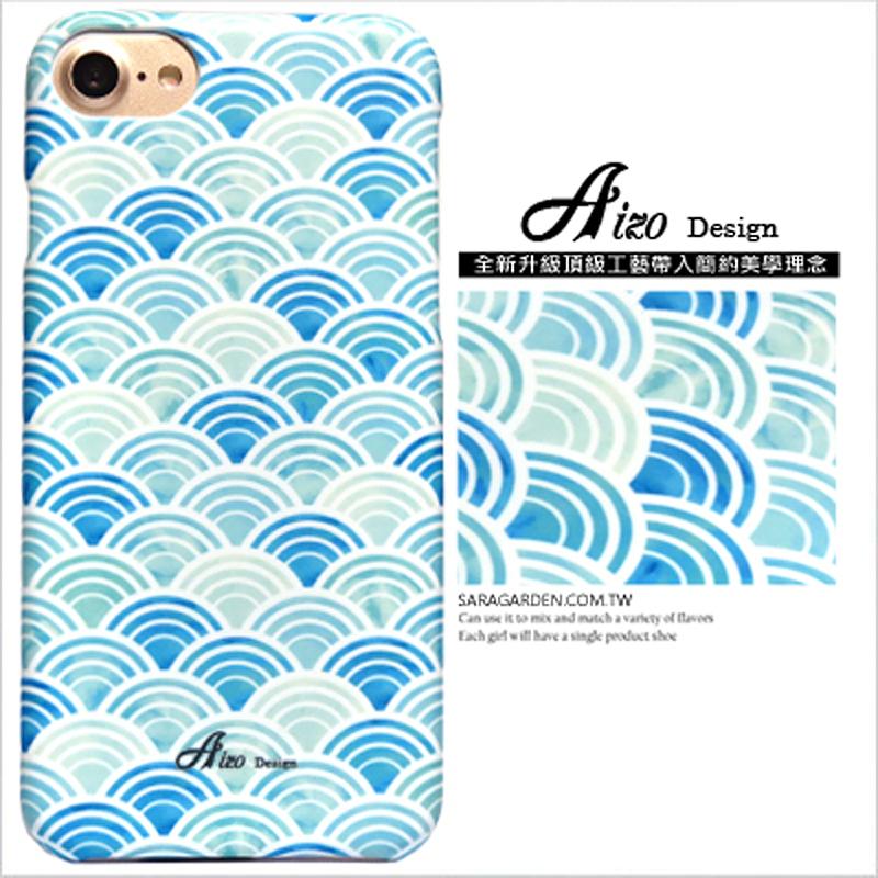 【AIZO】客製化 手機殼 蘋果 iPhone XS Max 水彩 漸層 波浪 保護殼 硬殼