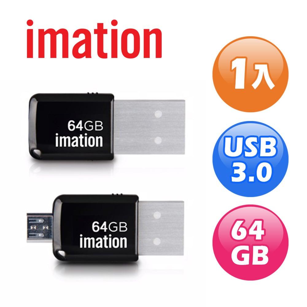 imation 2合1 USB 3.0 迷你高速OTG隨身碟 64GB